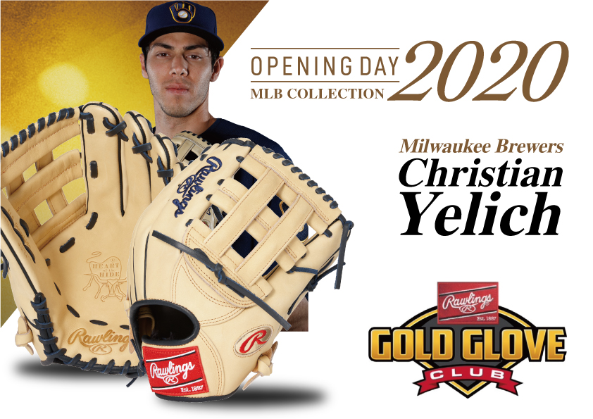 21SS_OPENINGDAY_NM_player_Christian_10